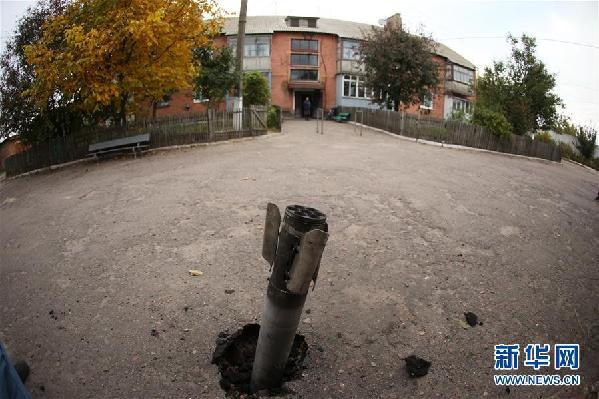(国际)(2)乌克兰北部军火库爆炸未造成人员伤亡