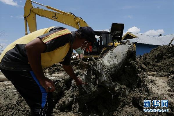 (国际)(4)印尼地震和海啸已造成2045人死亡