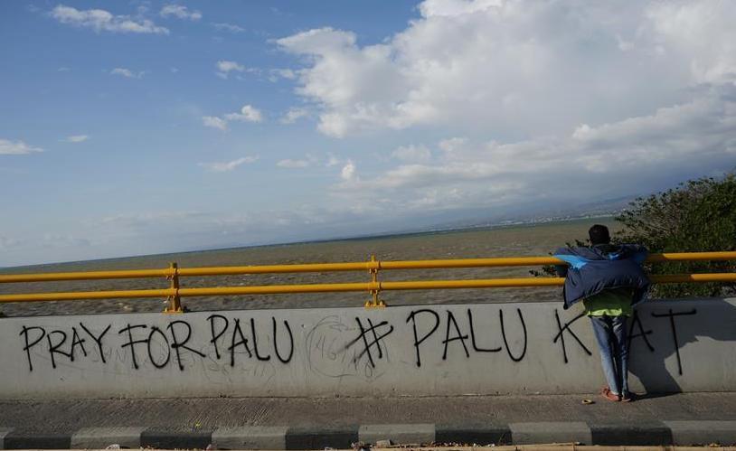 (国际)(1)印尼将结束强震及海啸灾区搜救工作