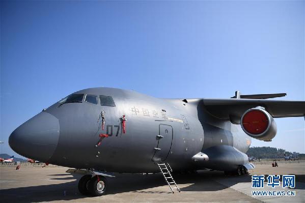 (科技)(8)中国空军盛装亮相中国航展