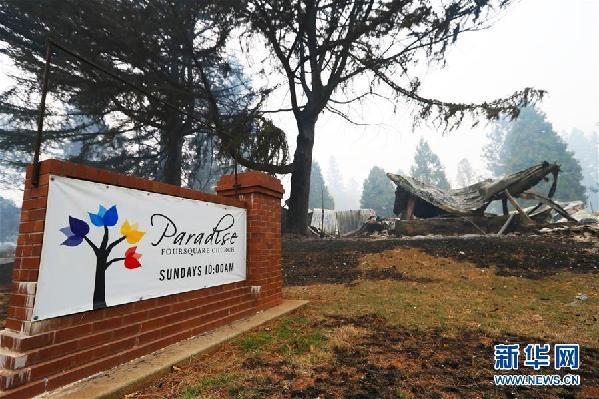 (国际)(1)美国加州北部山火遇难人数升至56人