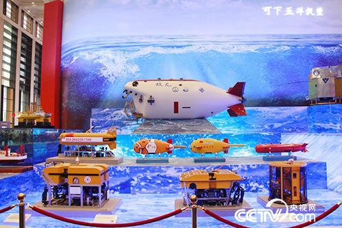 """这是载人深潜支持母船以及蛟龙、海龙、潜龙""""三龙兄弟""""深海探测装备模型。"""