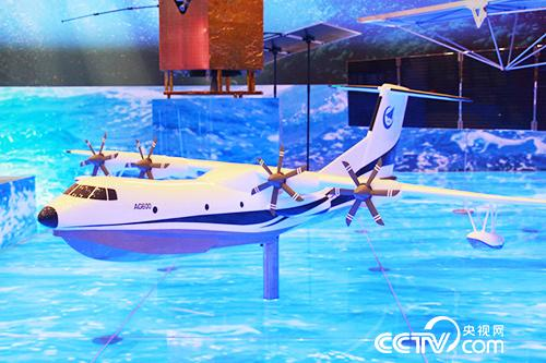图为AG-600(鲲龙)水陆两栖飞机模型。