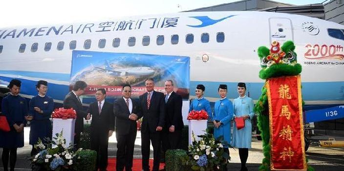 (国际)(3)波音公司向中国交付第2000架飞机