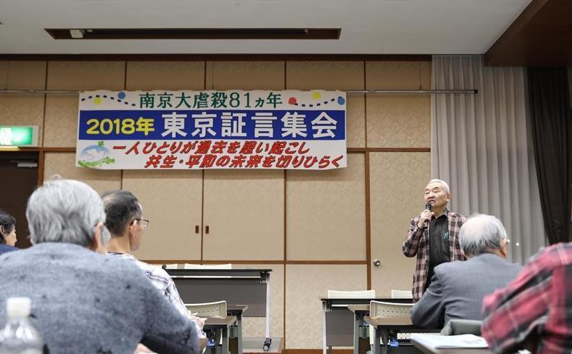 (国际)(3)日本东京举行活动纪念南京大屠杀81周年