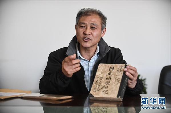 (图文互动)(1)侵华日军战时日记披露南京大屠杀更多细节