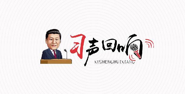 【习声回响】庆祝改革开放40周年系列微视频(三):文化