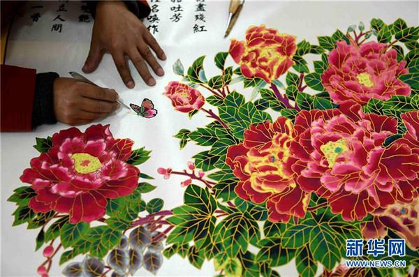 花叶剪纸步骤图解