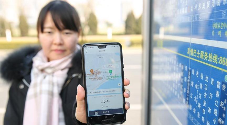 """#(社会)(2)山东青岛:手机下单打""""公交"""""""