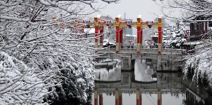 #(环境)(1)雪润秦淮