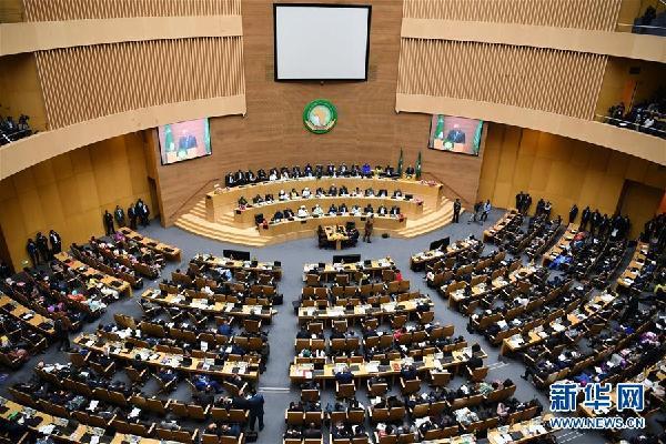 (国际)(1)非盟首脑会议在埃塞举行 重点讨论难民等问题