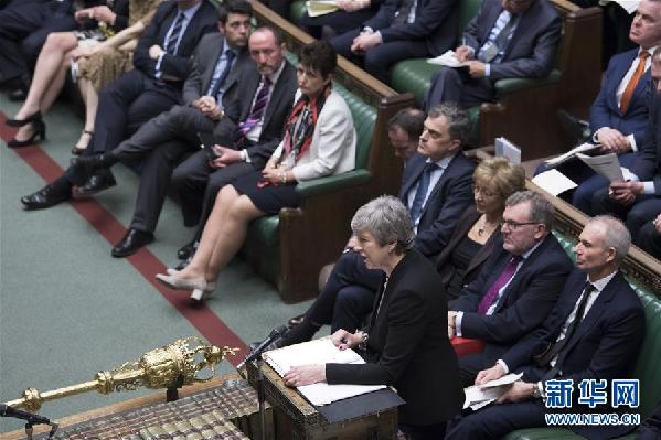 (国际)(1)特雷莎·梅在议会进行首相问答