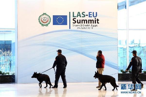 (国际)(1)首届阿盟—欧盟峰会即将举行
