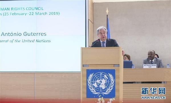 (国际)(1)联合国秘书长:可持续发展是实现所有人权利的最好蓝图