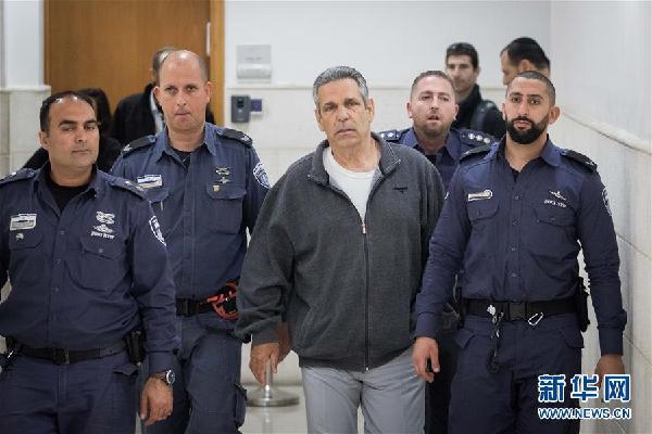 (国际)以色列前能源部长因从事间谍活动被判11年监禁