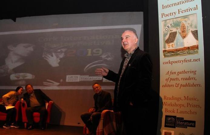 (国际)爱尔兰科克举行国际诗歌节