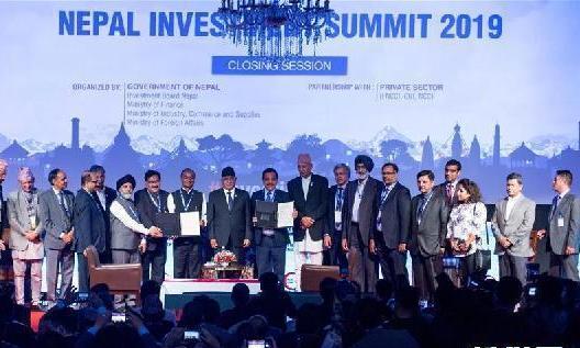 (国际)2019年尼泊尔投资峰会签署多项合作文件