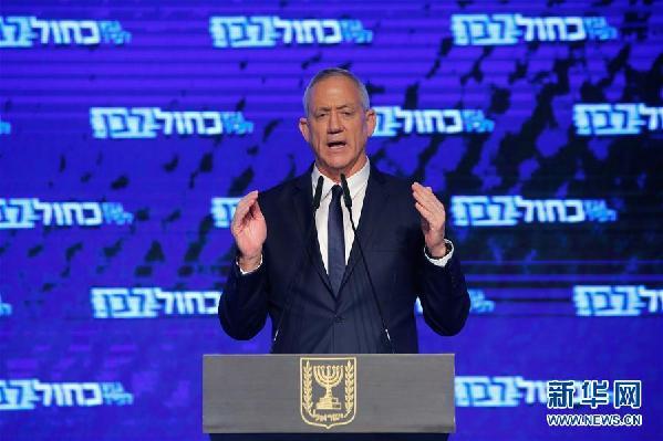 (国际)(2)以色列蓝白党领导人甘茨承认在议会选举中失败
