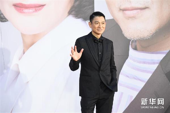 (XHDW)(1)第38届香港电影金像奖颁奖典礼举行