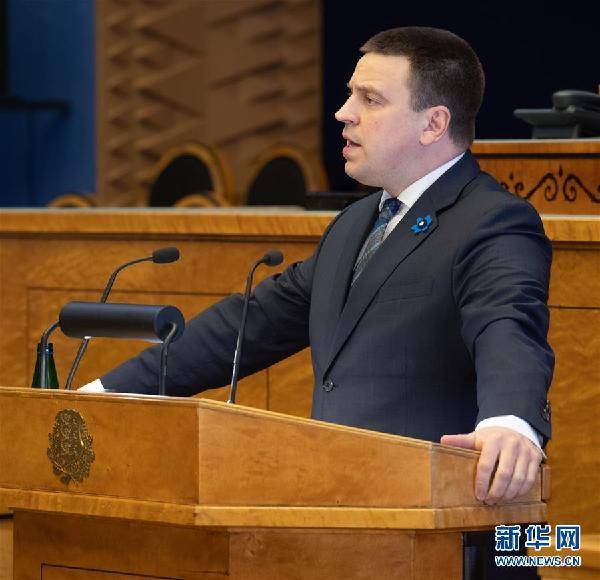 (国际)(1)拉塔斯获议会授权组建爱沙尼亚新内阁