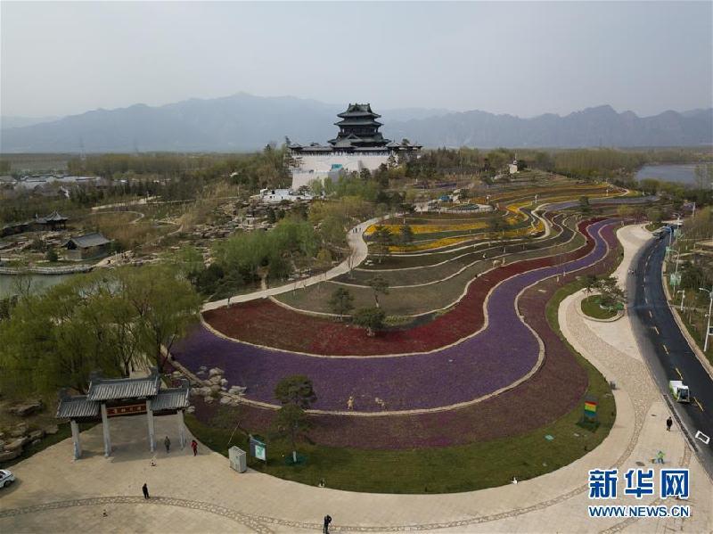 (新华全媒头条·图文互动)(10)展示中国之美 共奏绿色乐章——2019年中国北京世界园艺博览会筹办纪实
