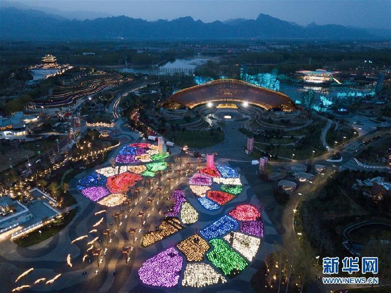 (新华全媒头条·图文互动)(13)展示中国之美 共奏绿色乐章——2019年中国北京世界园艺博览会筹办纪实
