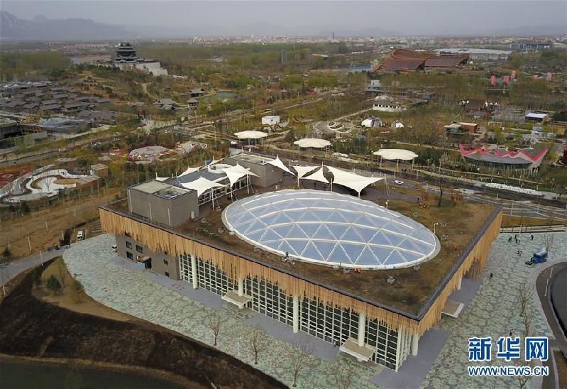 (新华全媒头条·图文互动)(16)展示中国之美 共奏绿色乐章——2019年中国北京世界园艺博览会筹办纪实