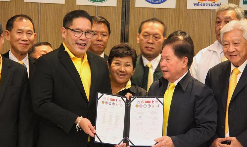 (国际)(1)泰国11个小党派宣布支持巴育再任总理