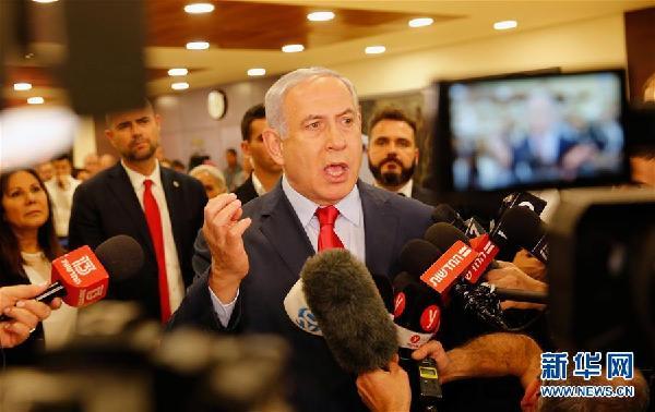 (国际)(1)以色列议会投票决定解散议会重新举行选举