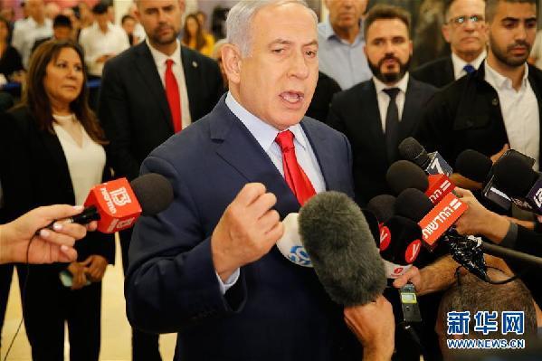 (国际)(2)以色列议会投票决定解散议会重新举行选举