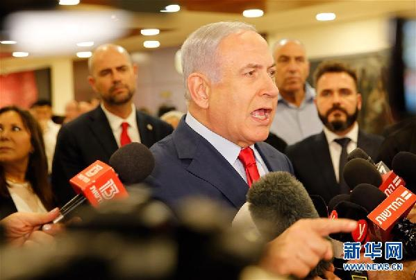(国际)(3)以色列议会投票决定解散议会重新举行选举