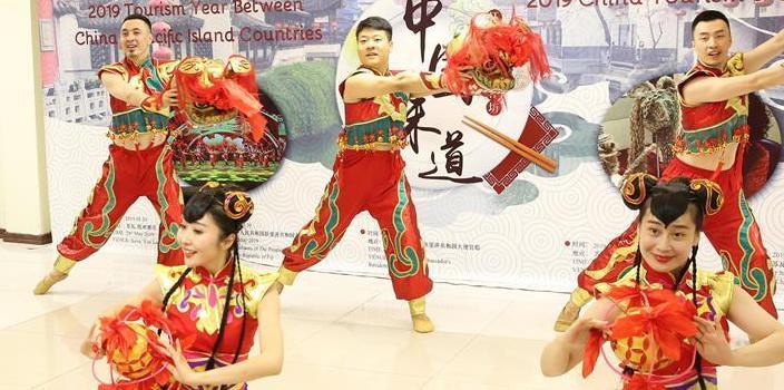 (國際)(1)中國旅游文化周及美食節在斐濟開幕