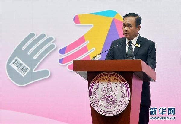 (国际)(1)巴育再次当选泰国总理