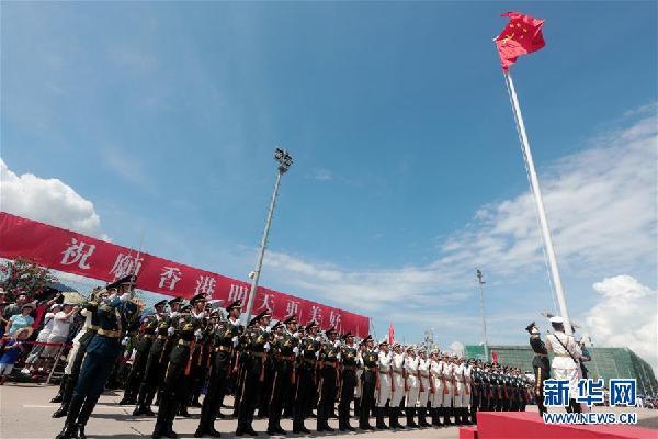"""(圖文互動)(1)解放軍駐港部隊開放海軍基地與市民同慶""""七一"""""""
