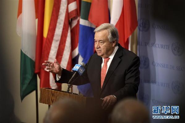 (国际)(1)古特雷斯吸吁寻供国际军控新门路