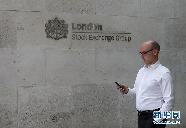(国际)(1)英国二季度经济萎缩引担忧