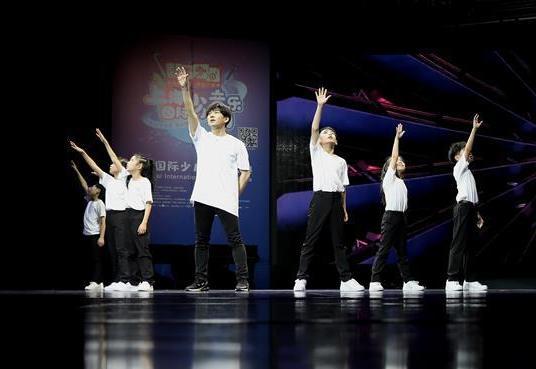(新华视界)(1)上海国际少儿艺术大典在沪举行