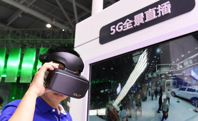 (社會)(2)5G技術亮相2019中國國際智能產業博覽會
