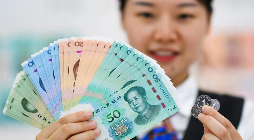 (经济)(3)2019年版第五套人民币正式发行