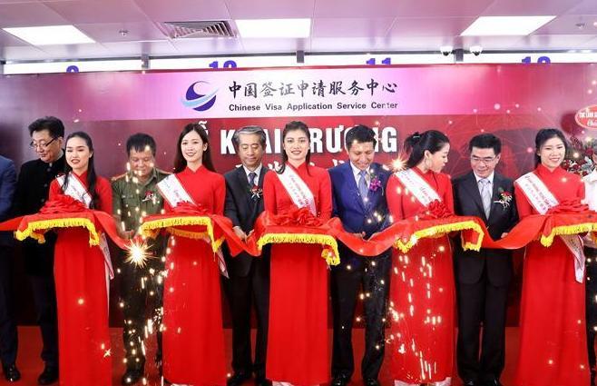 (国际)(1)越南首家中国签证申请服务中心开业