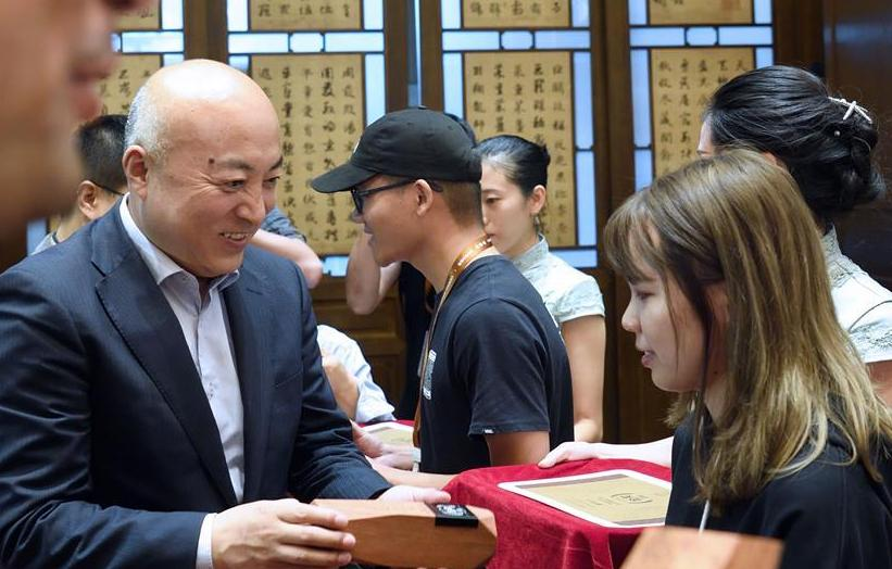 (文化)(2)首届中华符号数字化创意设计大赛在京颁奖