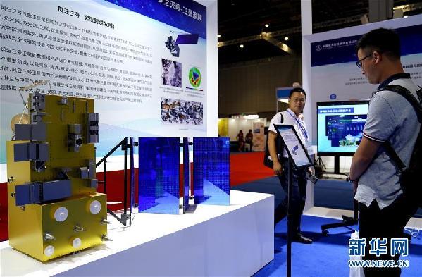 (社会)(8)第21届中国国际工业博览会在沪开幕