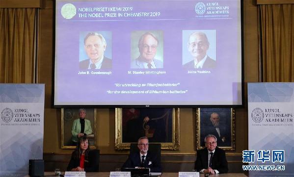 (国际)(1)三名科学家分享2019年诺贝尔化学奖