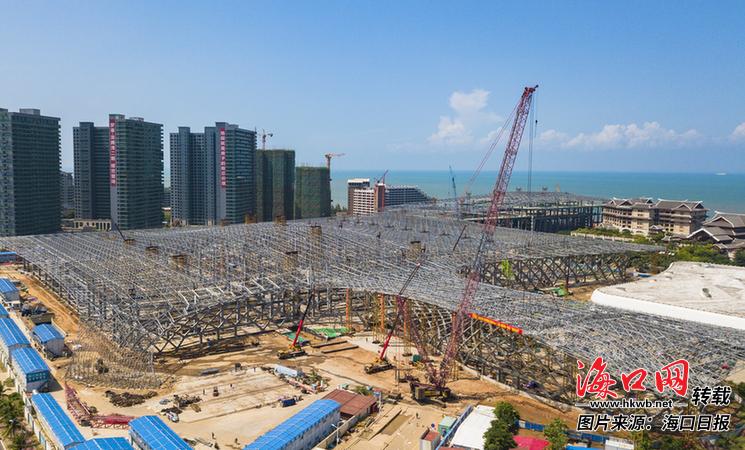 海南国际会展中心二期钢结构一标段封顶[图]