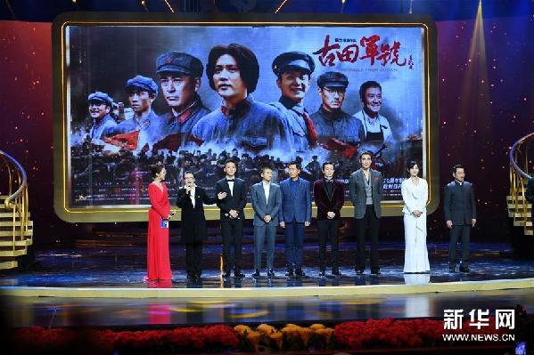 (?#24149;?)第六届丝绸之路国际电影节在福州开幕