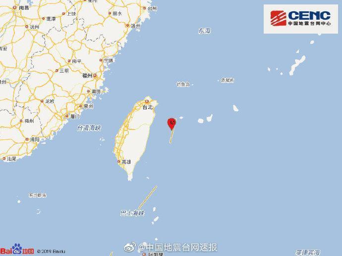 中国台湾花莲县海域发生5.1级地震