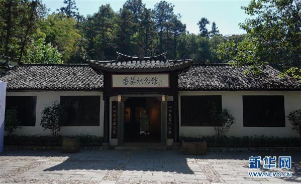 (社会)(1)景德镇唐英纪念馆正式开馆