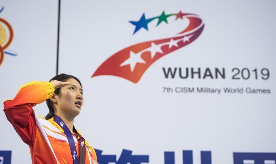 (軍運會)(5)水上救生——女子200米超級救生:戴曉蝶奪冠