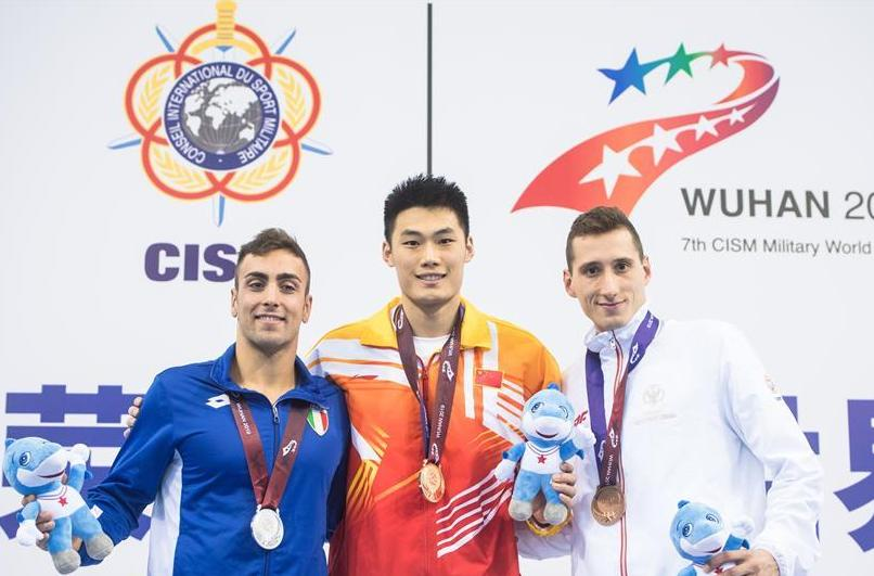(军运会)(12)水上救生——男子200米超级救生:牛钰捷夺冠