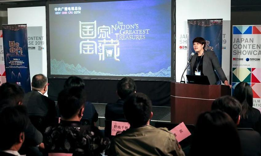 """(国际)(1)东京国际电视节影视节目展举办首个""""中国日""""活动"""